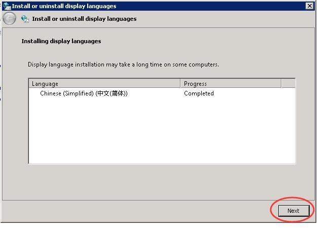 ioZoom英文版windows sever 2008系统安装中文语言包教程插图10