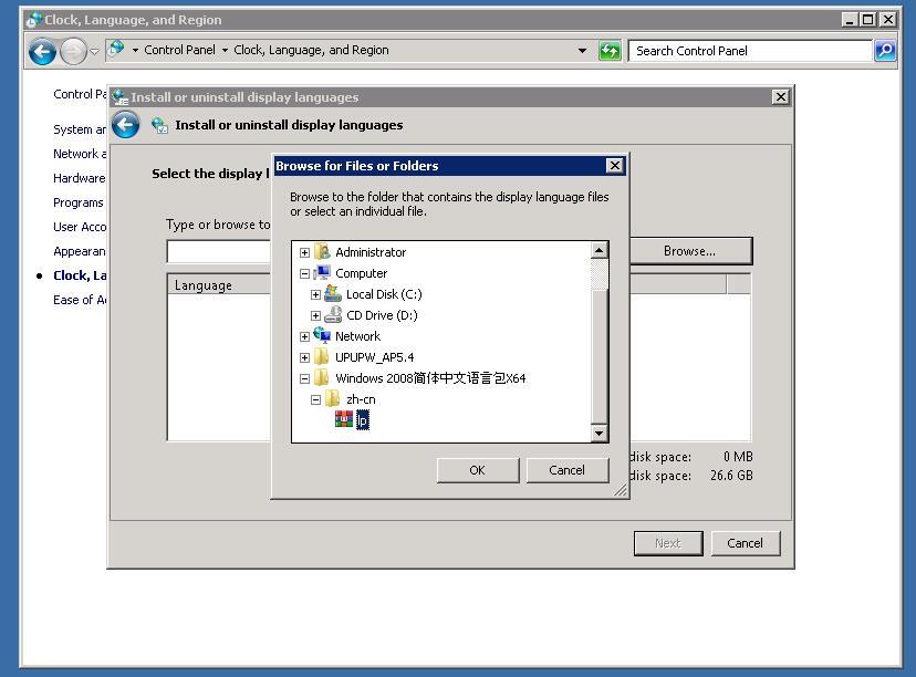 ioZoom英文版windows sever 2008系统安装中文语言包教程插图6