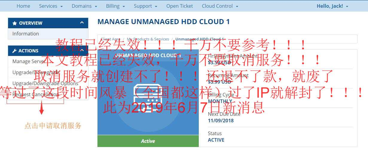 Hostwinds Linux VPS能Ping通,但SSH连不上的解决办法插图