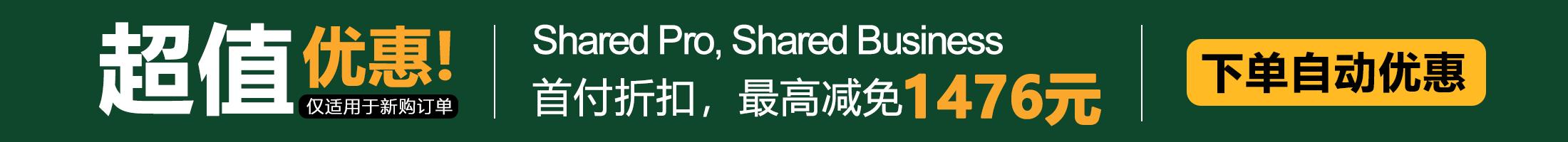 sugarhosts:香港/洛杉矶cn2,虚拟主机6折,VPS7折,建站推荐插图1