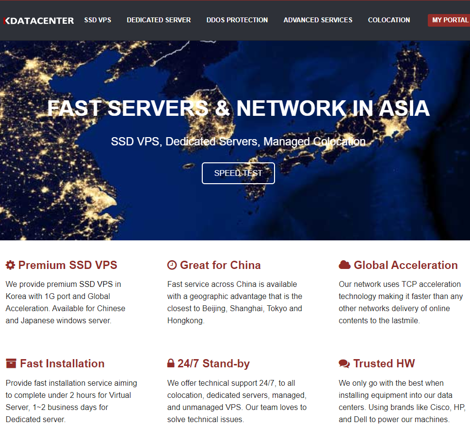 Kdatacenter韩国SK/4核8G/1Gbps/韩国独立服务器/中国优化线路/69美元/月起插图