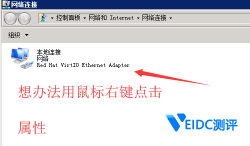 Digitalocean云主机VPS一键DD windows系统图文教程插图2