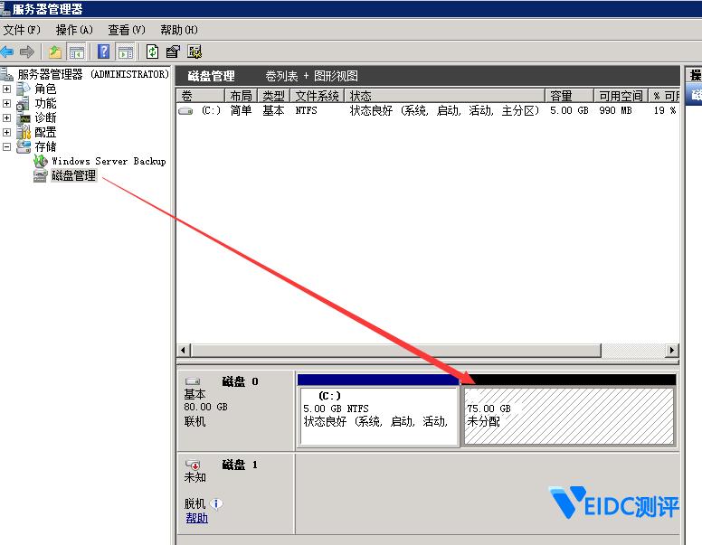 Digitalocean云主机VPS一键DD windows系统图文教程插图3