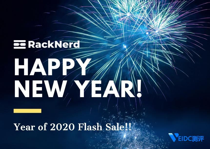 RackNerd新年闪售:美国洛杉矶CN2 VPS 3核2G内存4TB流量$21/年 可支付宝微信付款插图