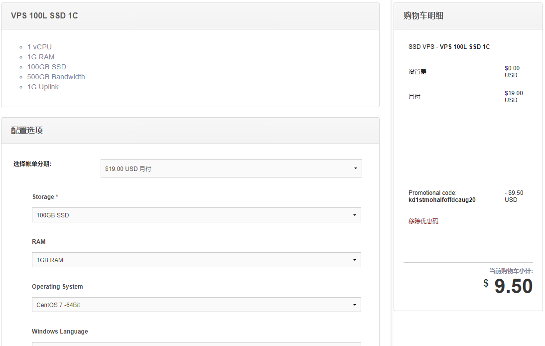 Kdatacenter:韩国VPS,SK线路,原生IP,三网直连低延迟首月9.5USD插图